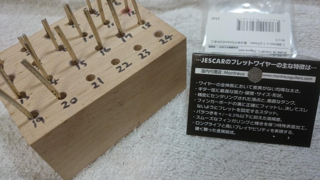 DSC_4609