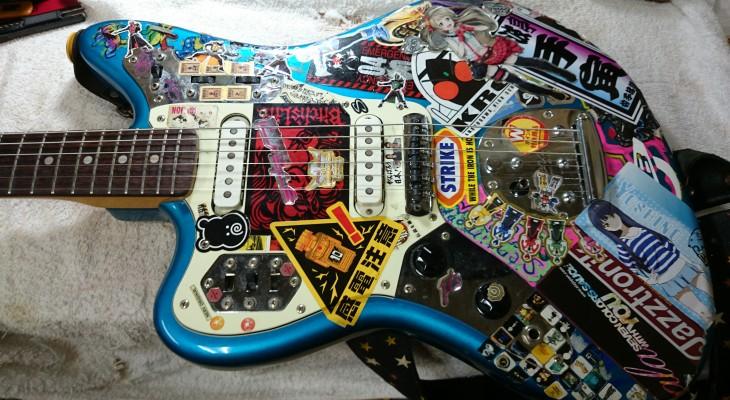 ギター修理 | アストロノーツギターズ高田馬場 | 豊島区