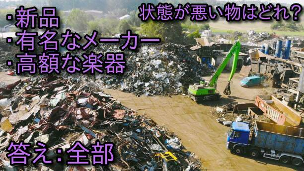 Metal pieces at scrapyard. Aerial view